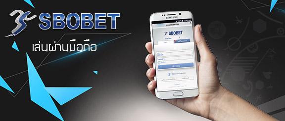 sbobet_mobile_full